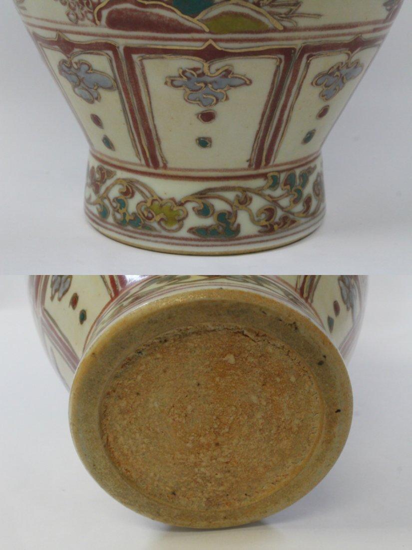 Chinese wucai porcelain vase - 10