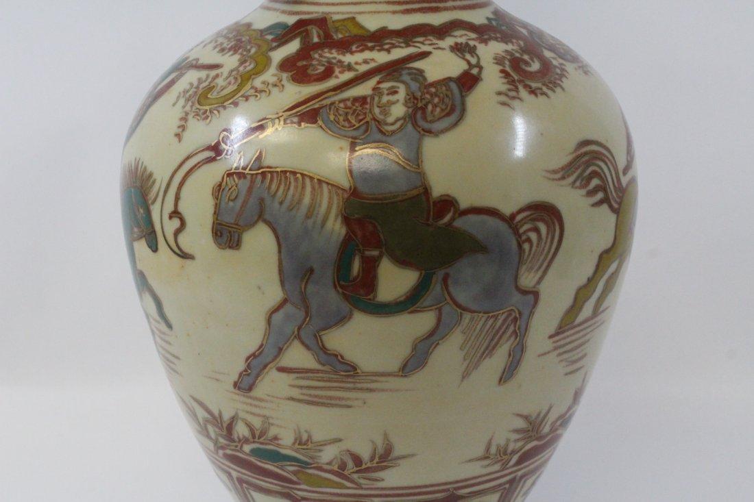 Chinese wucai porcelain vase - 6