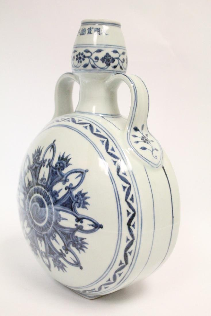 Chinese blue & white porcelain wine flask - 10