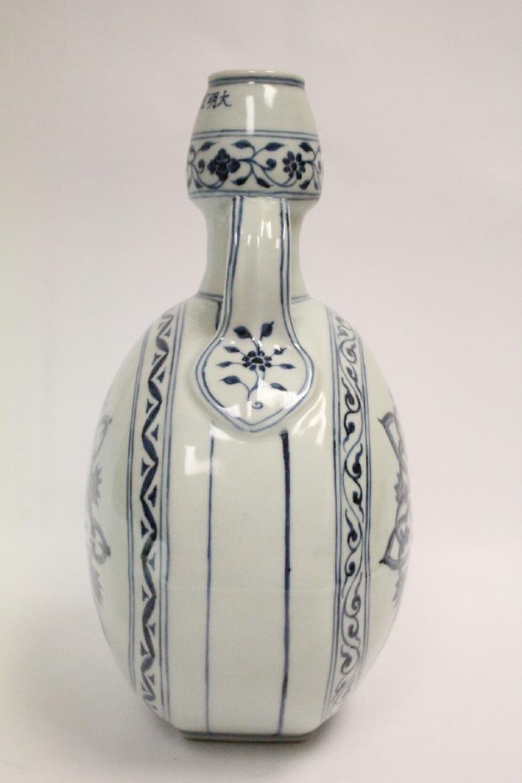 Chinese blue & white porcelain wine flask - 2