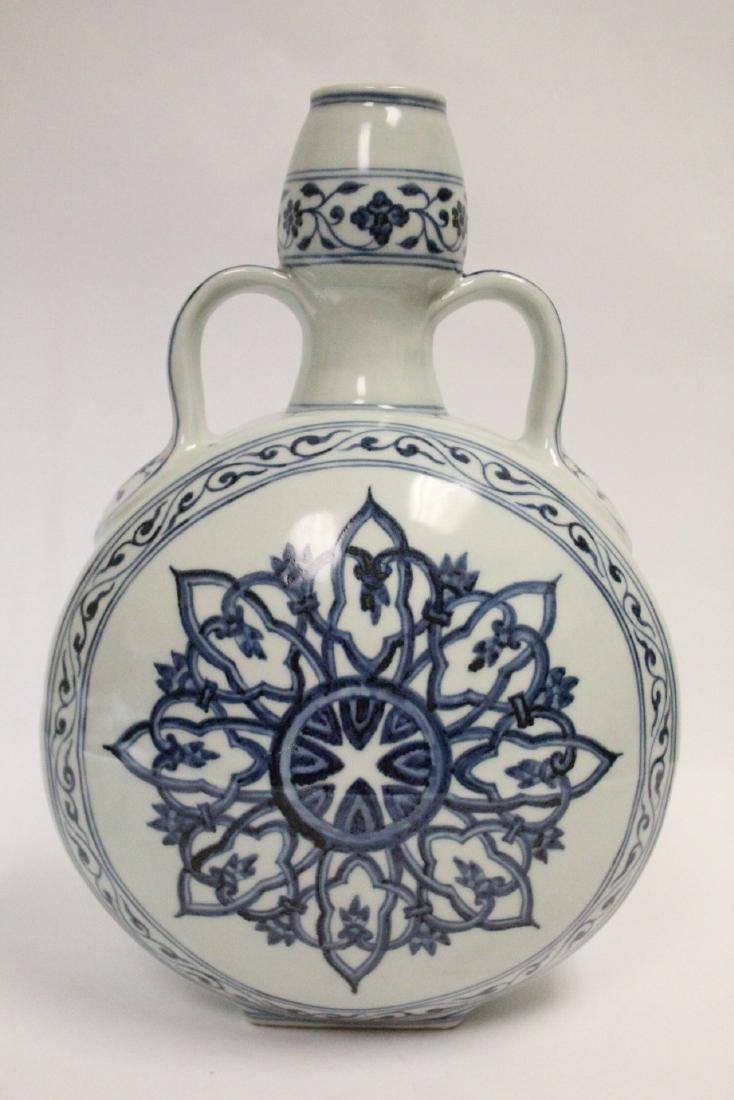 Chinese blue & white porcelain wine flask - 3