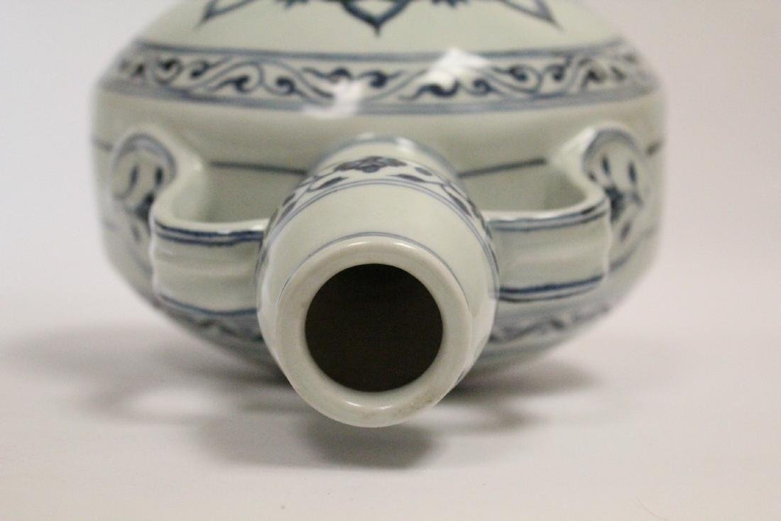 Chinese blue & white porcelain wine flask - 5