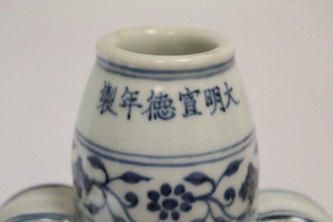 Chinese blue & white porcelain wine flask - 6
