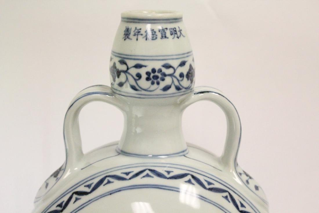 Chinese blue & white porcelain wine flask - 7