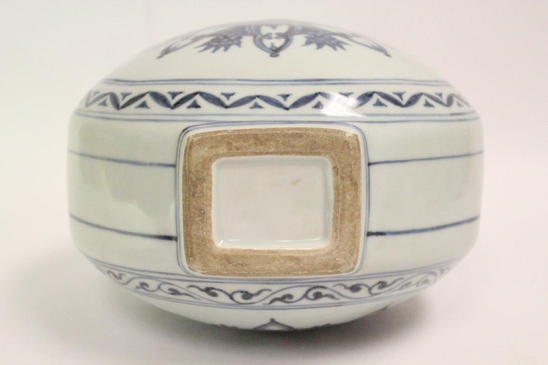 Chinese blue & white porcelain wine flask - 9