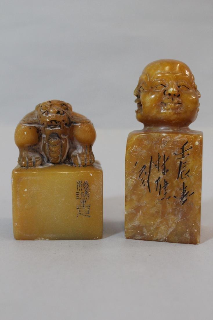 2 shoushan stone seals