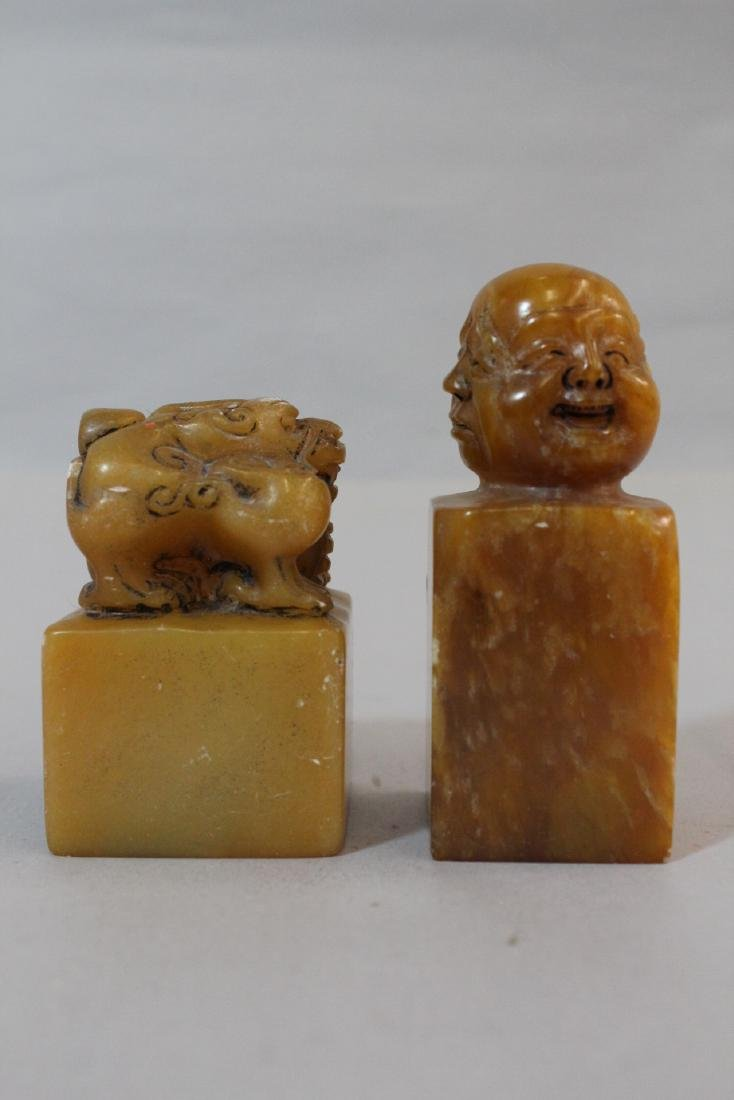 2 shoushan stone seals - 2