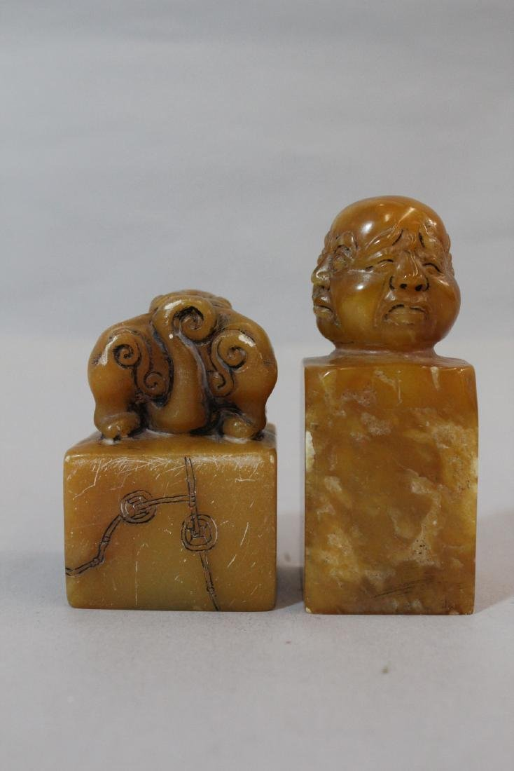 2 shoushan stone seals - 3