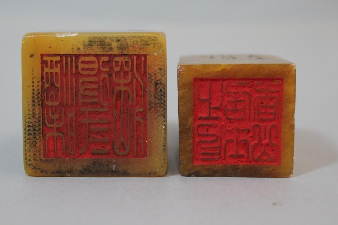 2 shoushan stone seals - 6