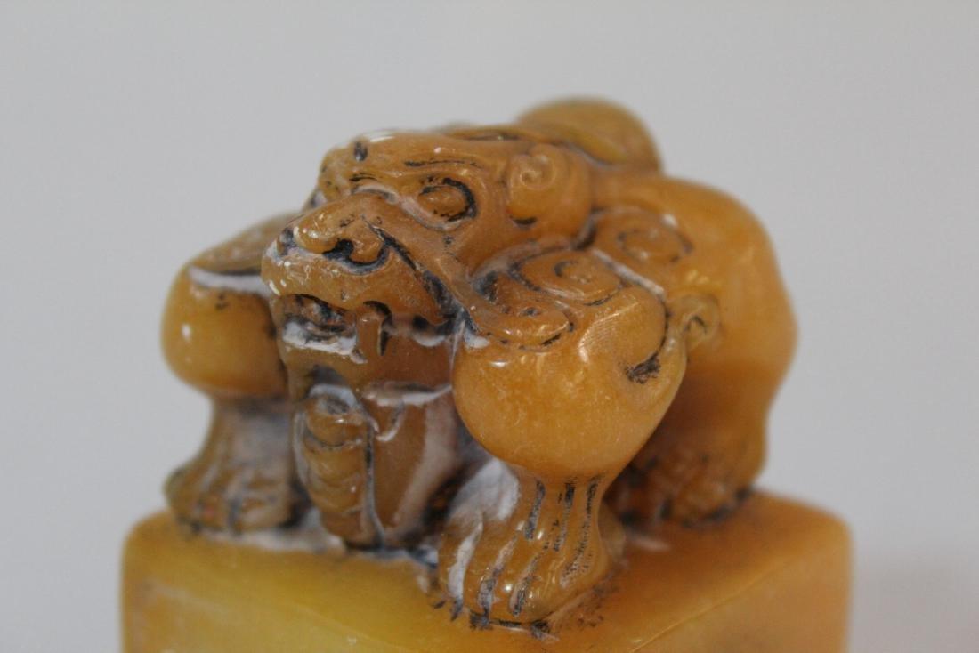 2 shoushan stone seals - 7