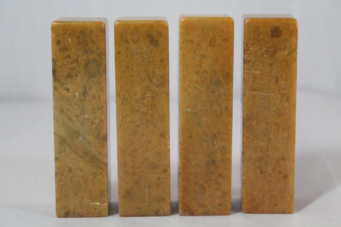 4 shoushan stone seals - 2