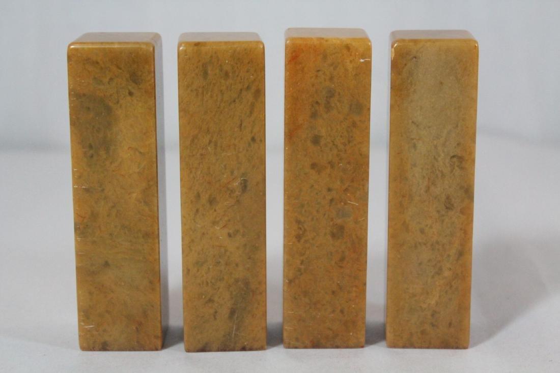 4 shoushan stone seals - 3