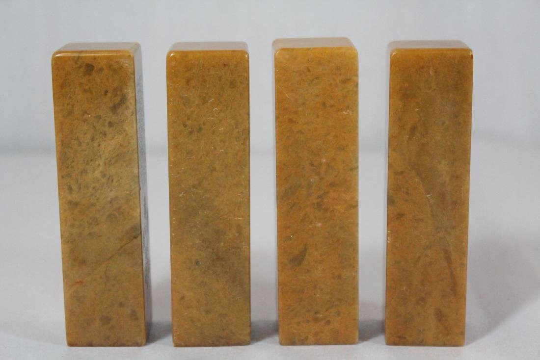 4 shoushan stone seals - 4