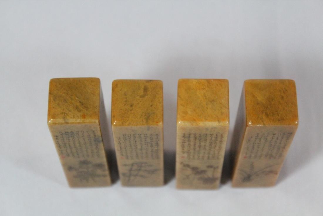 4 shoushan stone seals - 5