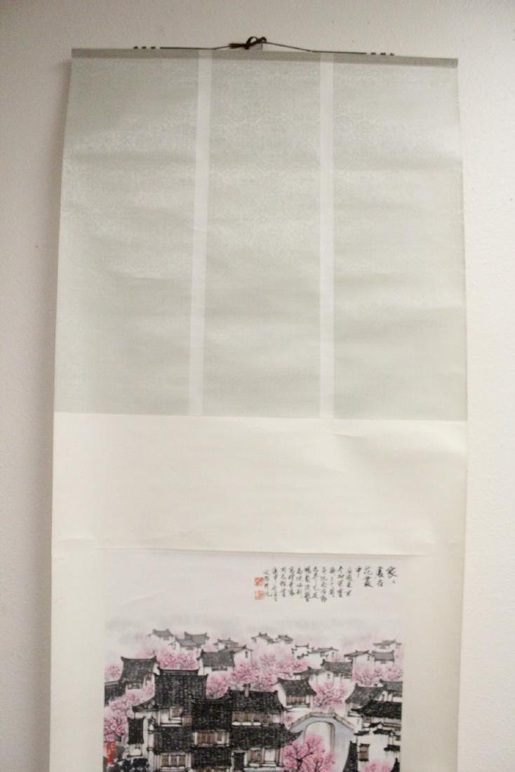 Chinese watercolor scroll - 3