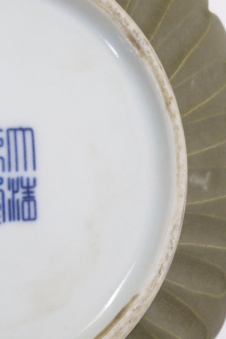 Chinese tea glazed porcelain plate - 10