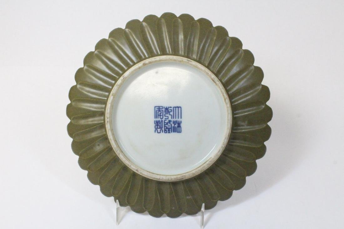 Chinese tea glazed porcelain plate - 5