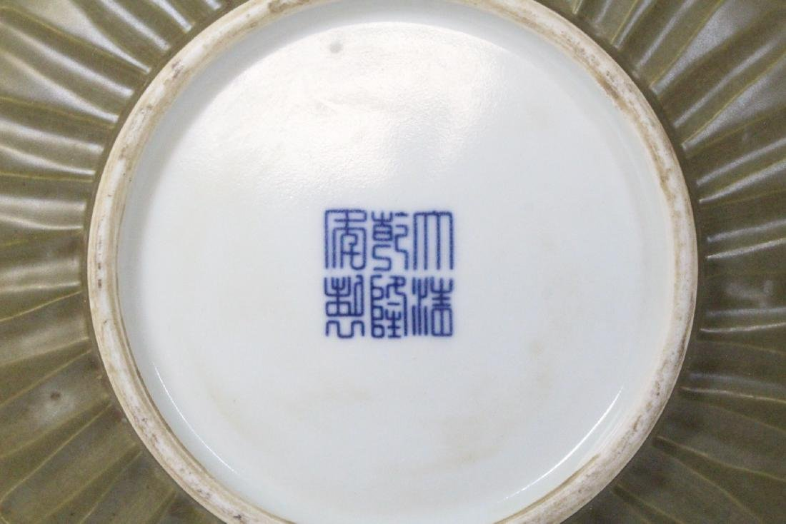 Chinese tea glazed porcelain plate - 6