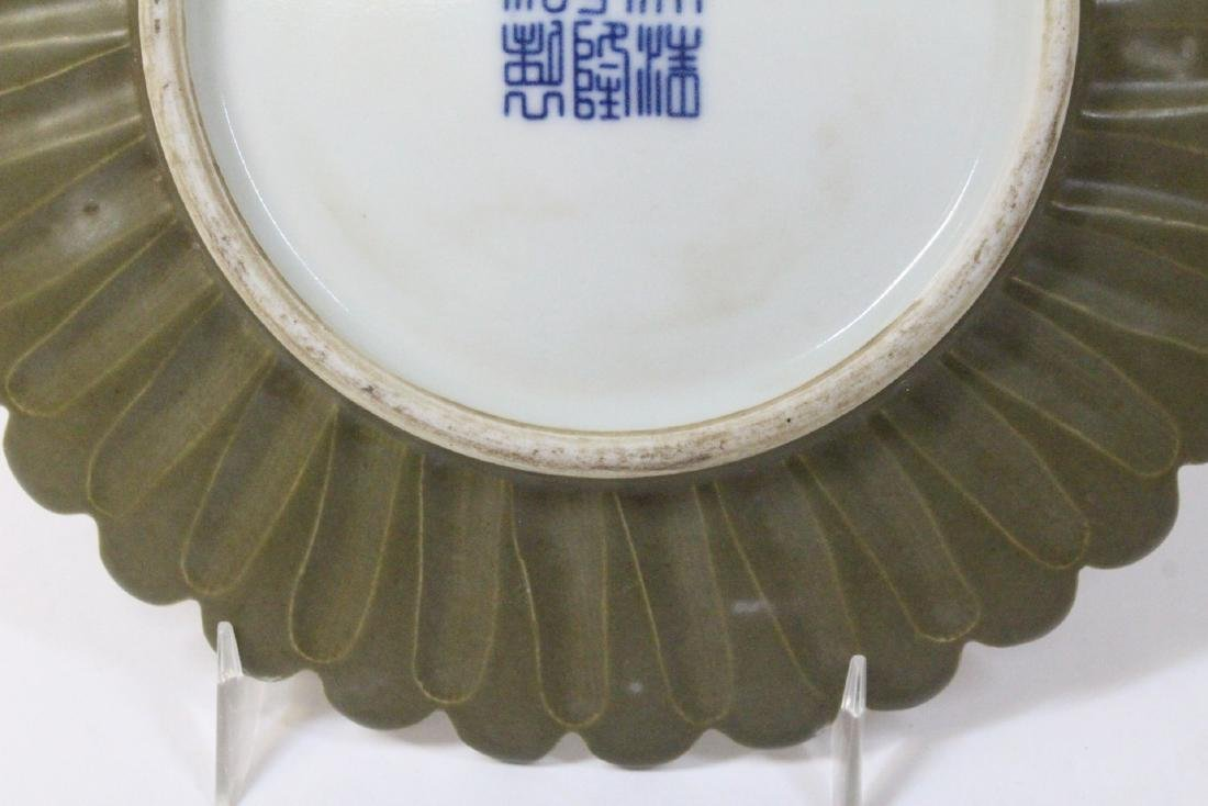 Chinese tea glazed porcelain plate - 8