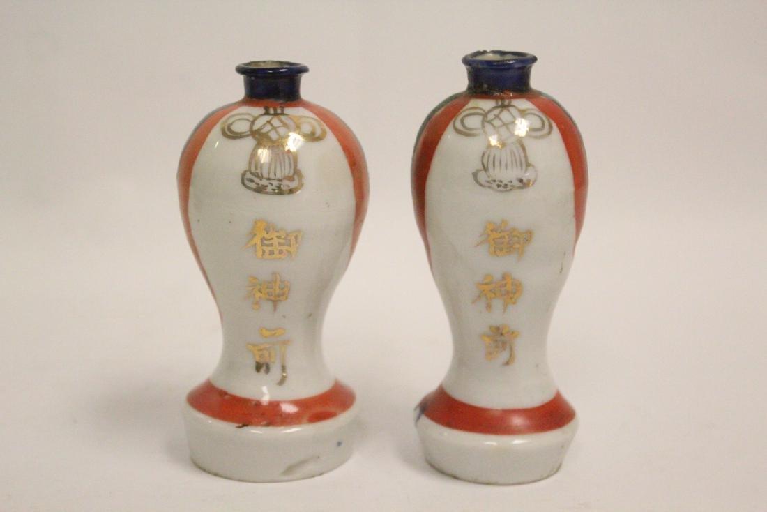 3 Japanese kutani figures and 2 kutani vases - 4