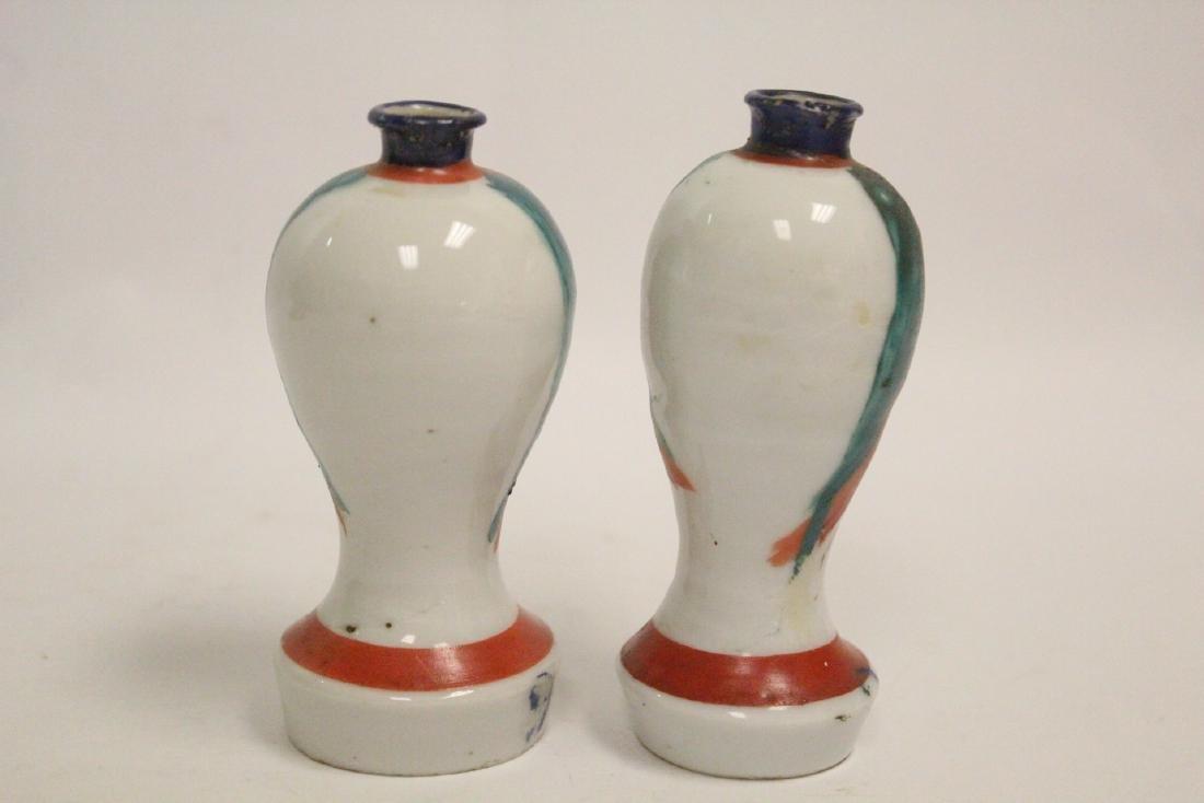 3 Japanese kutani figures and 2 kutani vases - 5