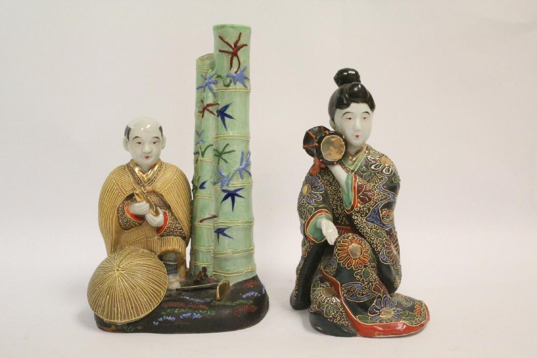 3 Japanese kutani figures and 2 kutani vases - 6