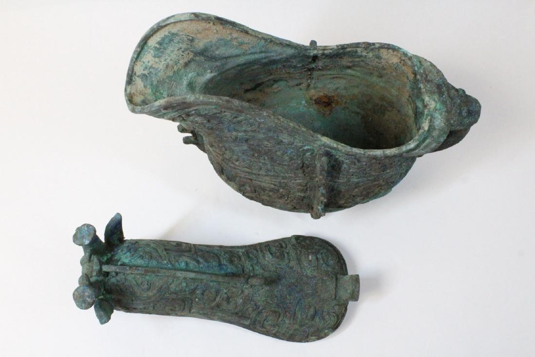 Chinese archaic style bronze wine vessel - 5