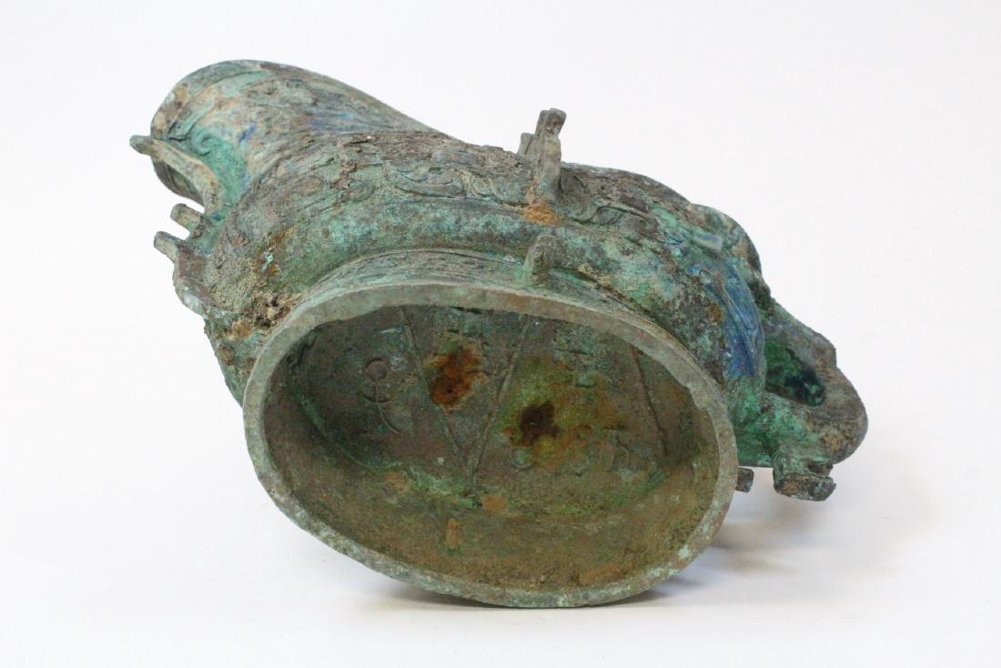 Chinese archaic style bronze wine vessel - 6