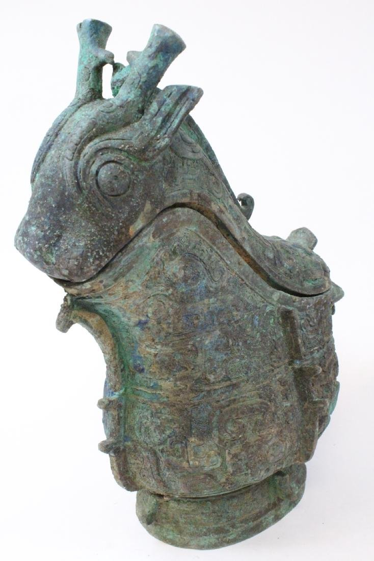Chinese archaic style bronze wine vessel - 8