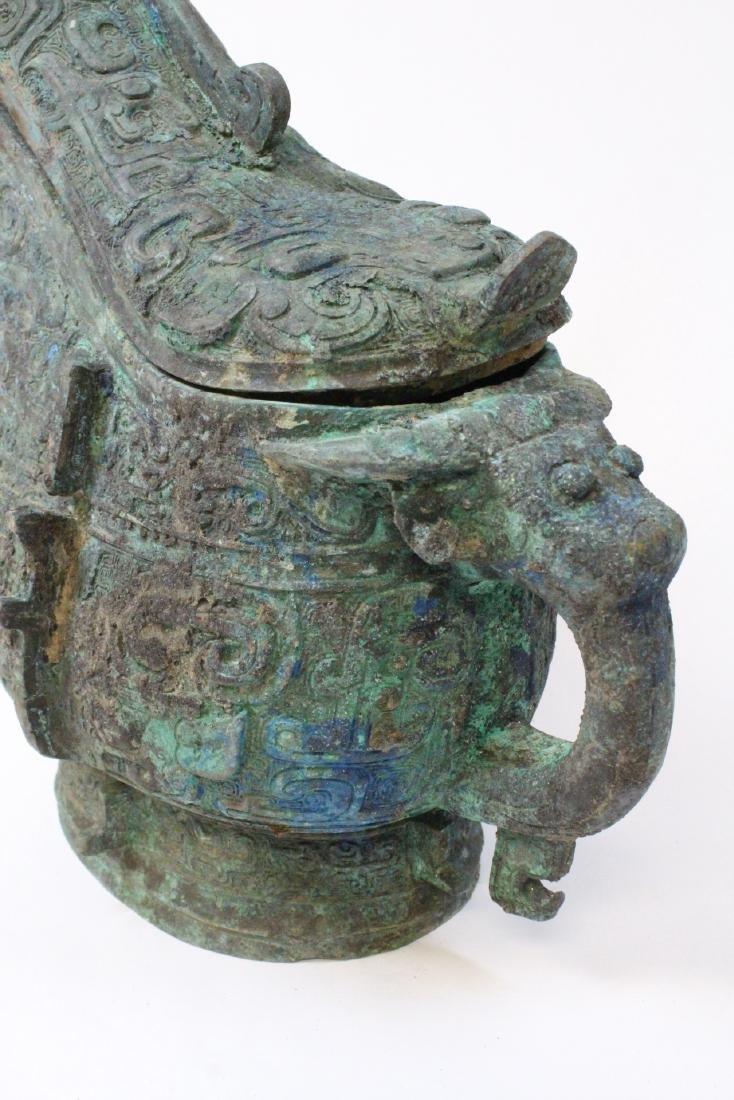 Chinese archaic style bronze wine vessel - 9