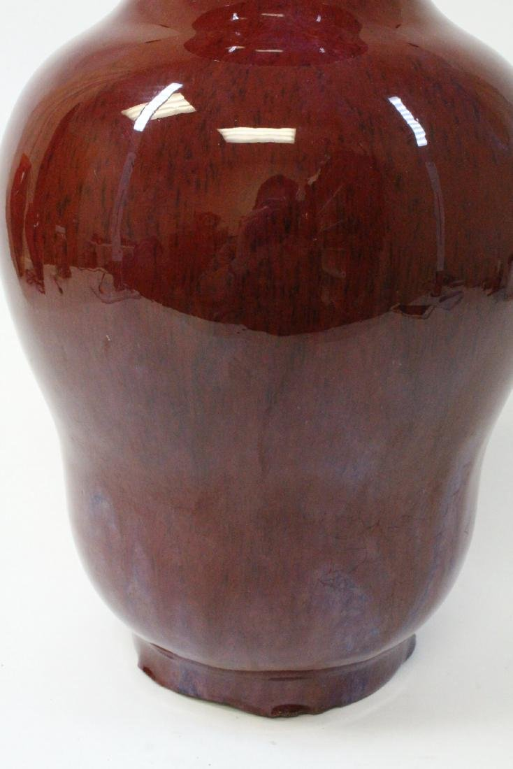 Chinese copper red glazed porcelain vase - 8