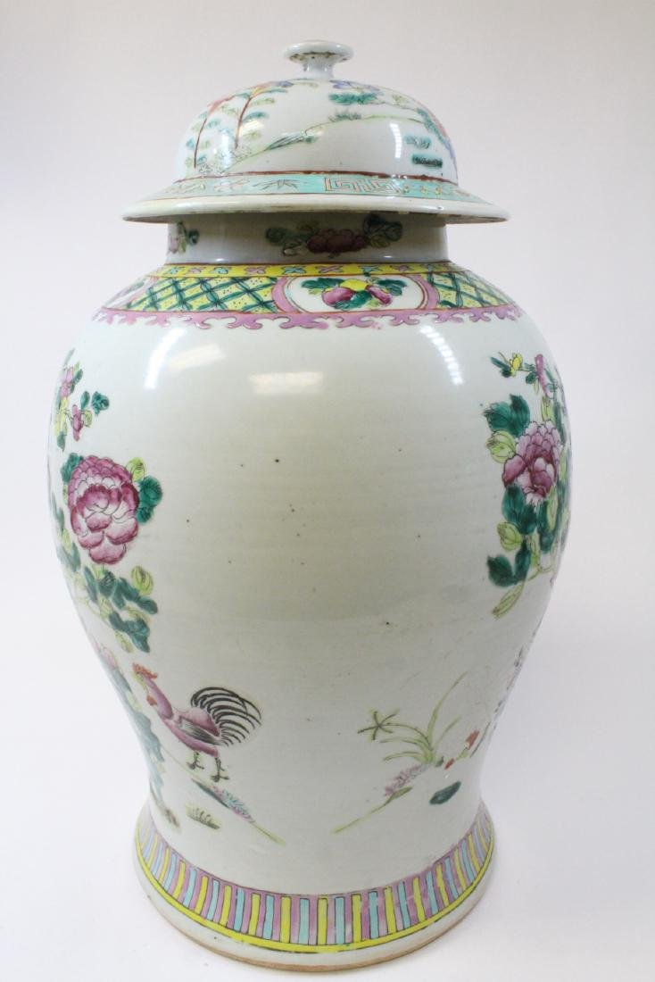 Chinese famille rose porcelain covered jar - 4