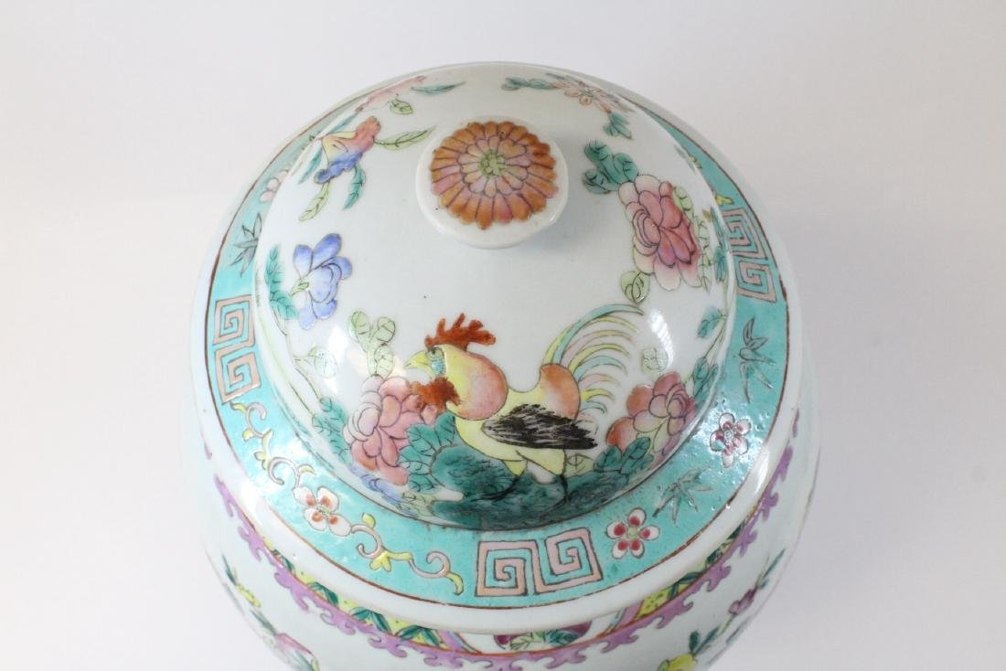 Chinese famille rose porcelain covered jar - 5