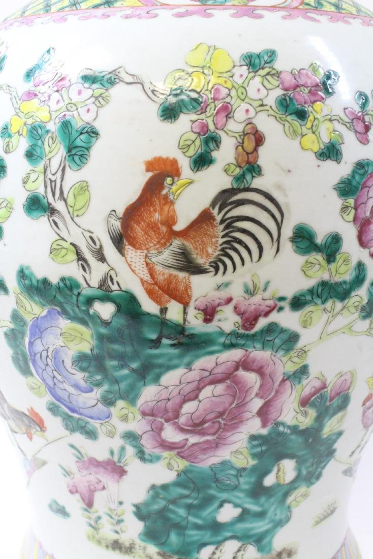 Chinese famille rose porcelain covered jar - 8