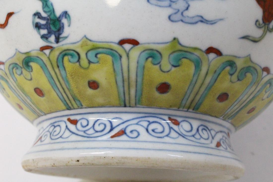 Chinese wucai porcelain jar - 10