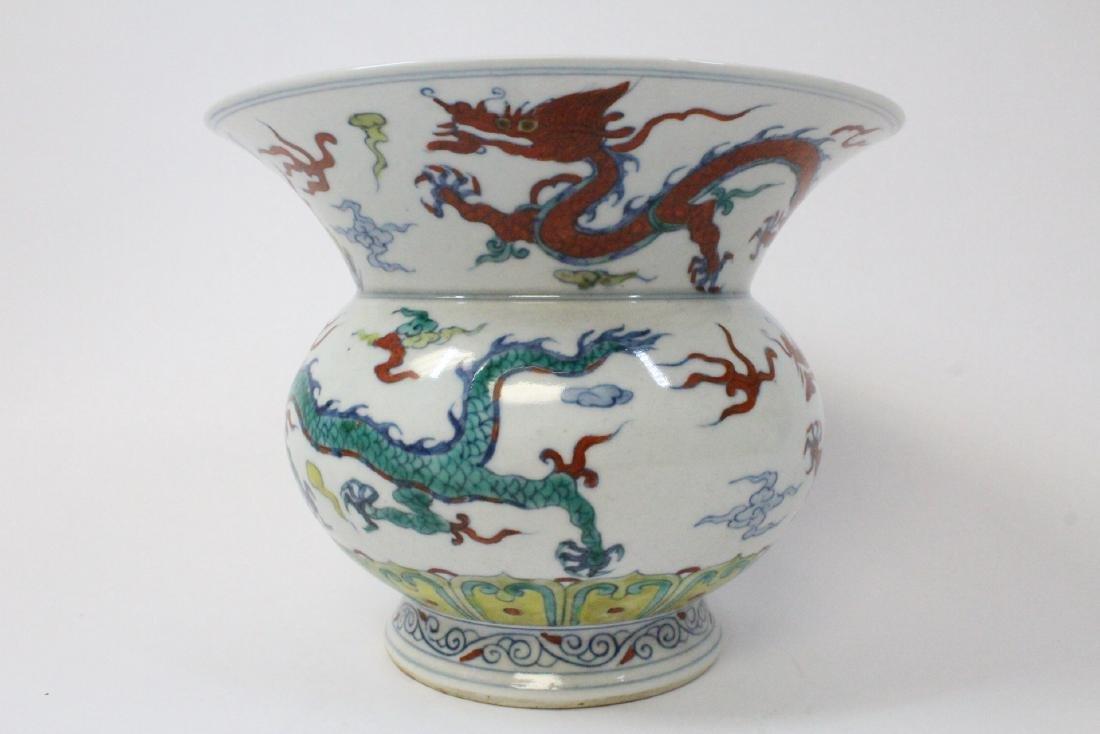 Chinese wucai porcelain jar - 2