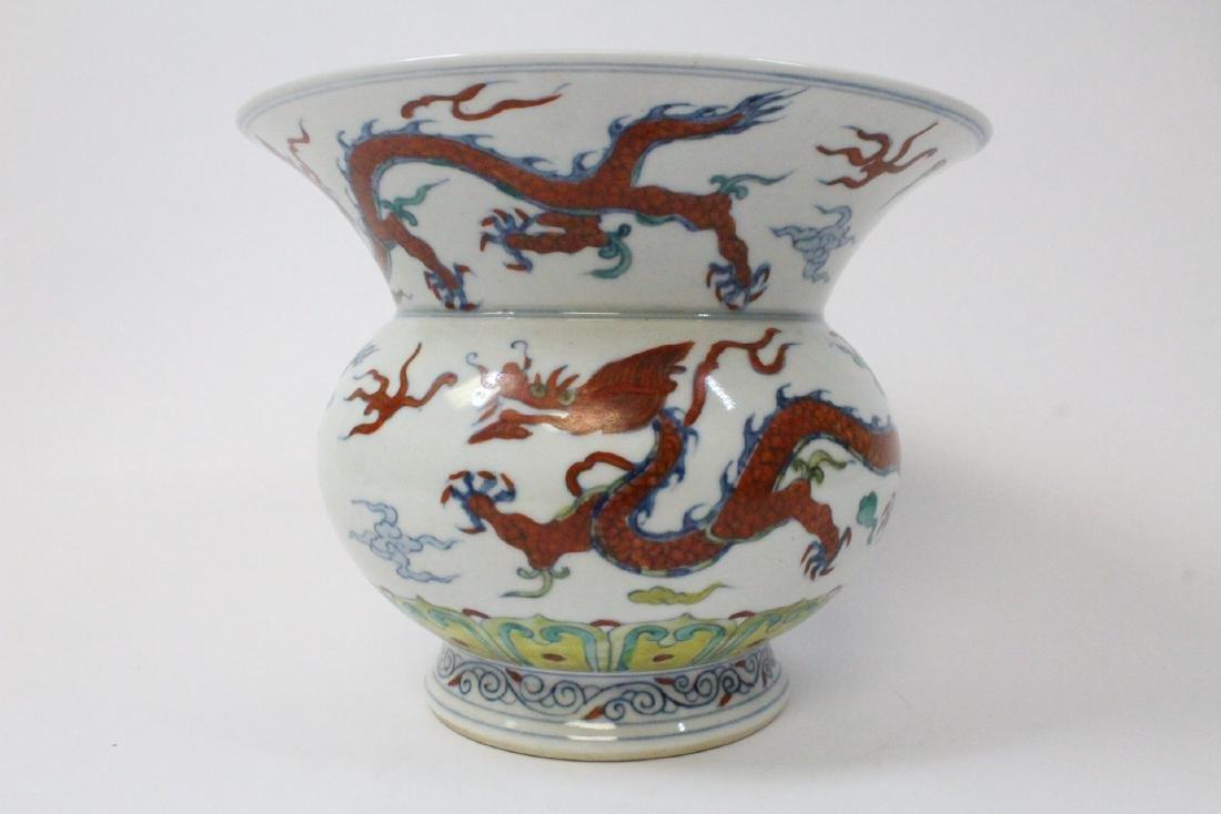 Chinese wucai porcelain jar - 3