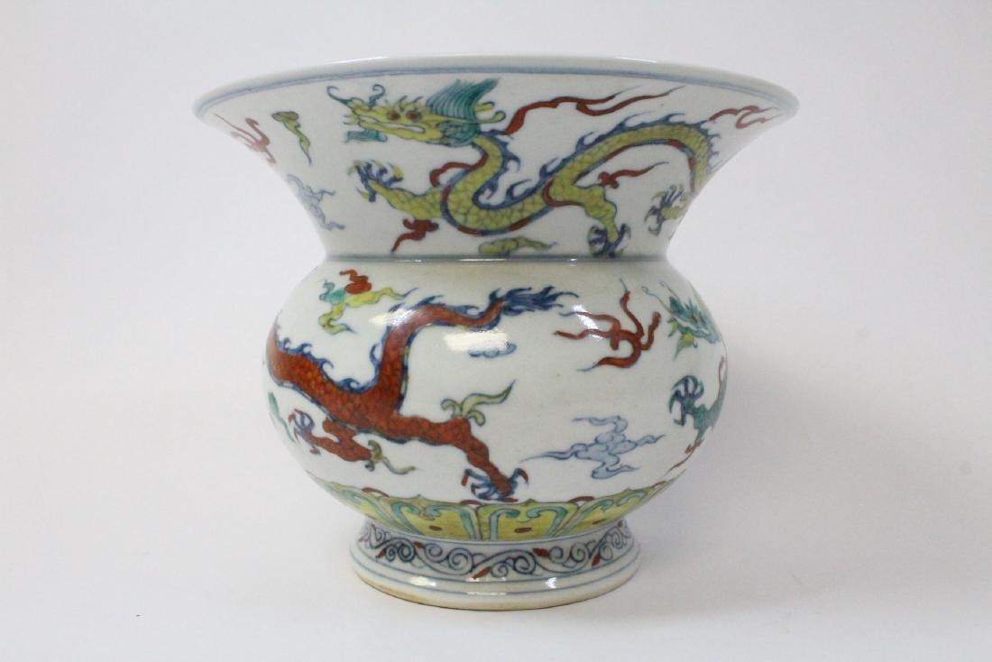 Chinese wucai porcelain jar - 4