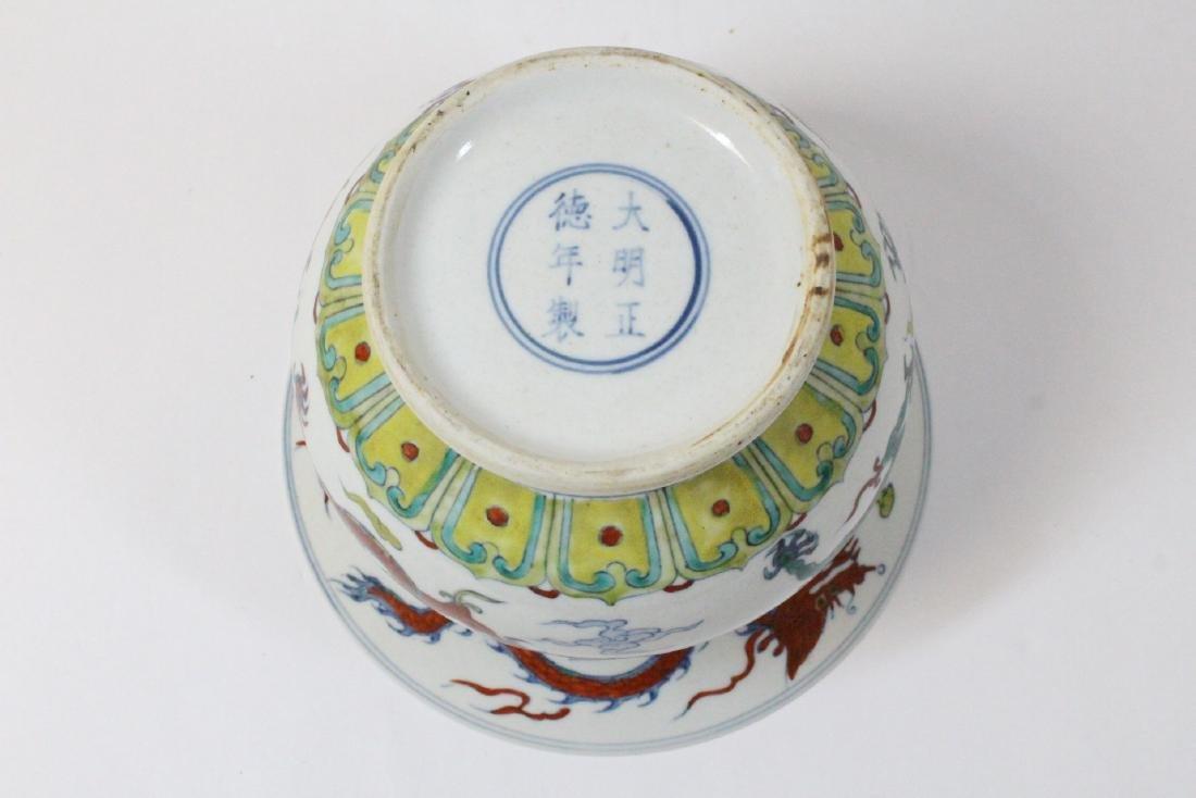 Chinese wucai porcelain jar - 6