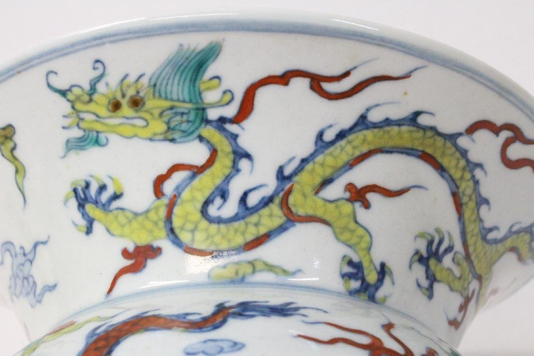 Chinese wucai porcelain jar - 8