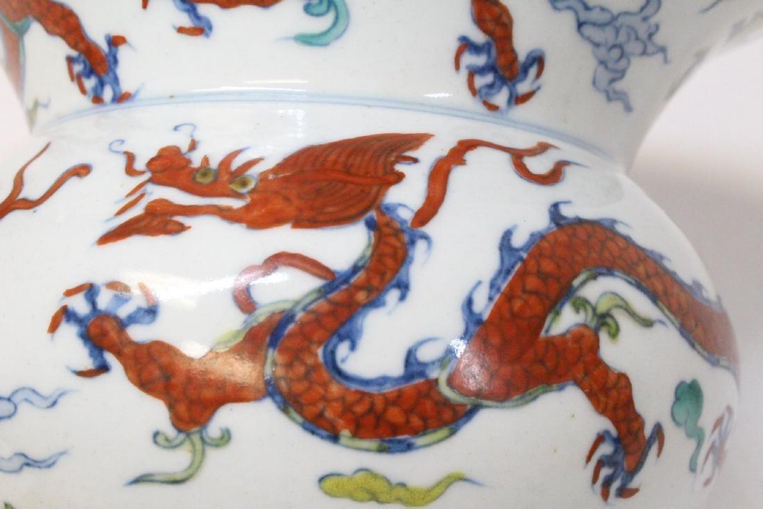 Chinese wucai porcelain jar - 9