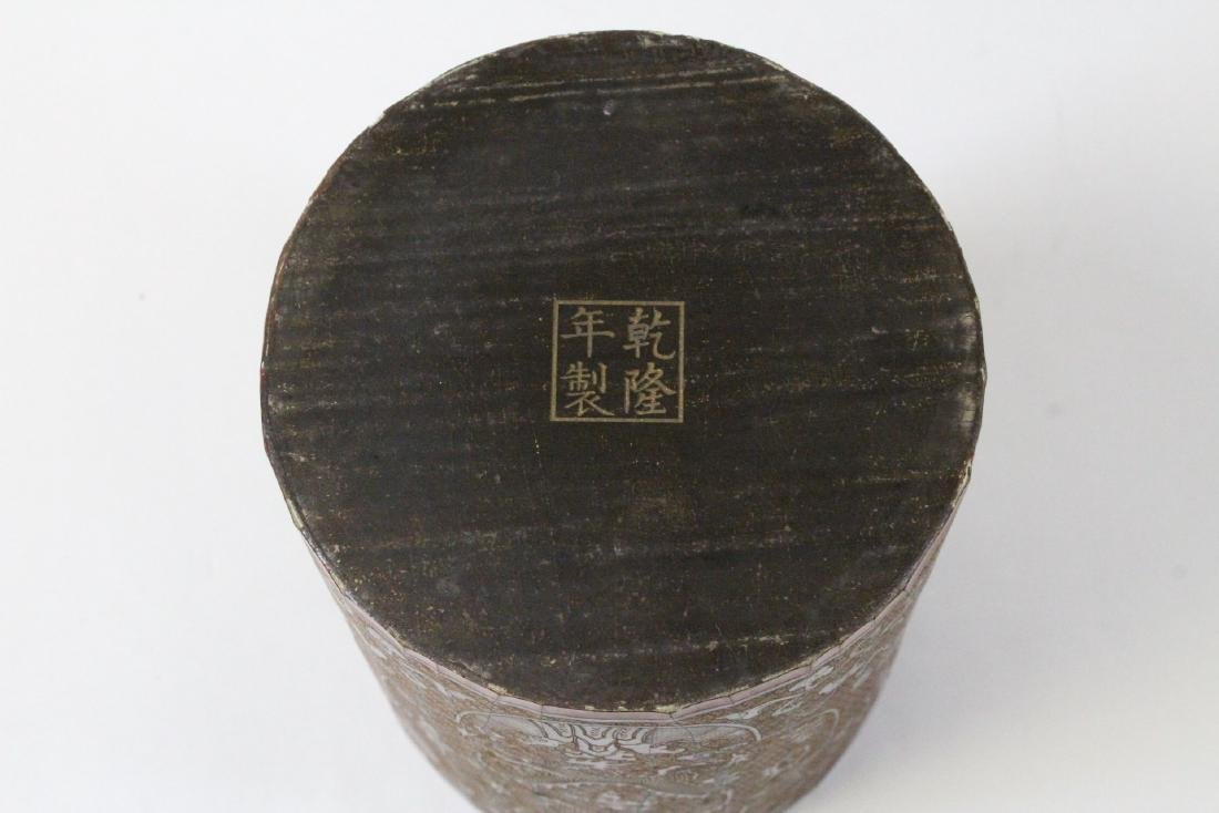 Chinese lacquer brush holder - 6