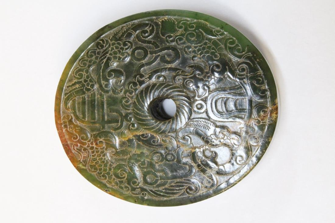 Chinese jadeite carved oval ornament