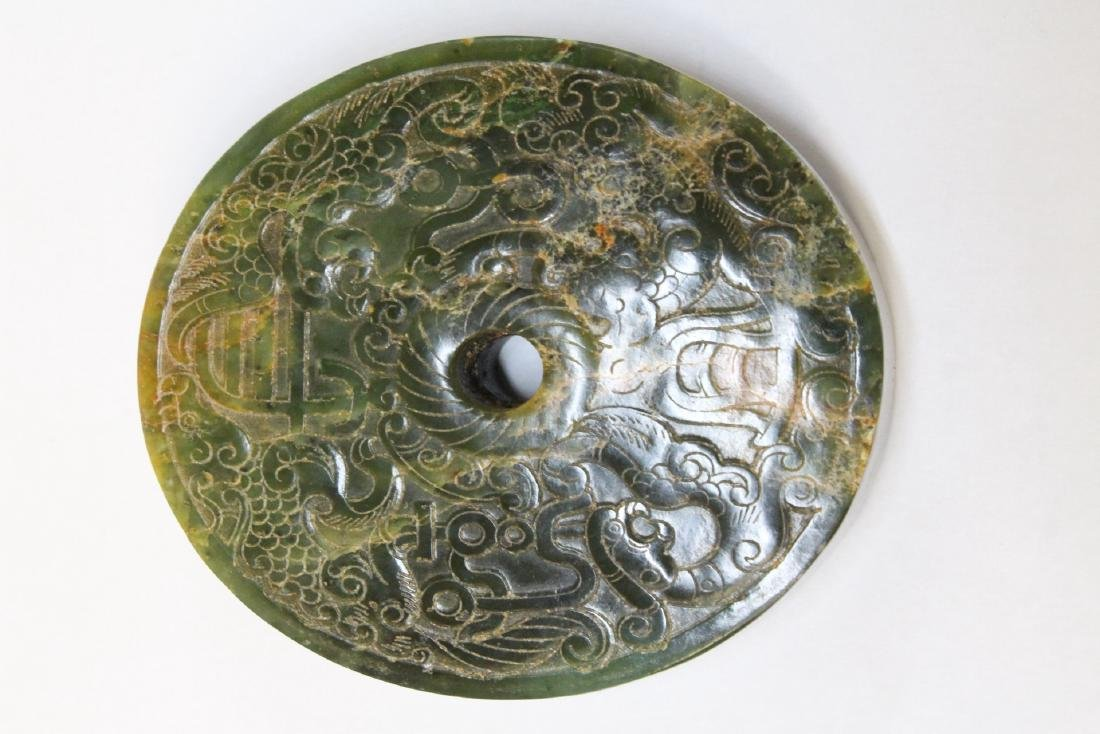 Chinese jadeite carved oval ornament - 2