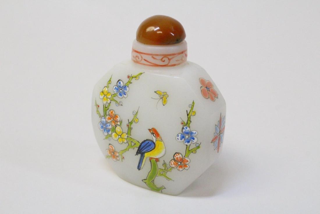 Chinese enamel on milk Peking glass snuff bottle - 10