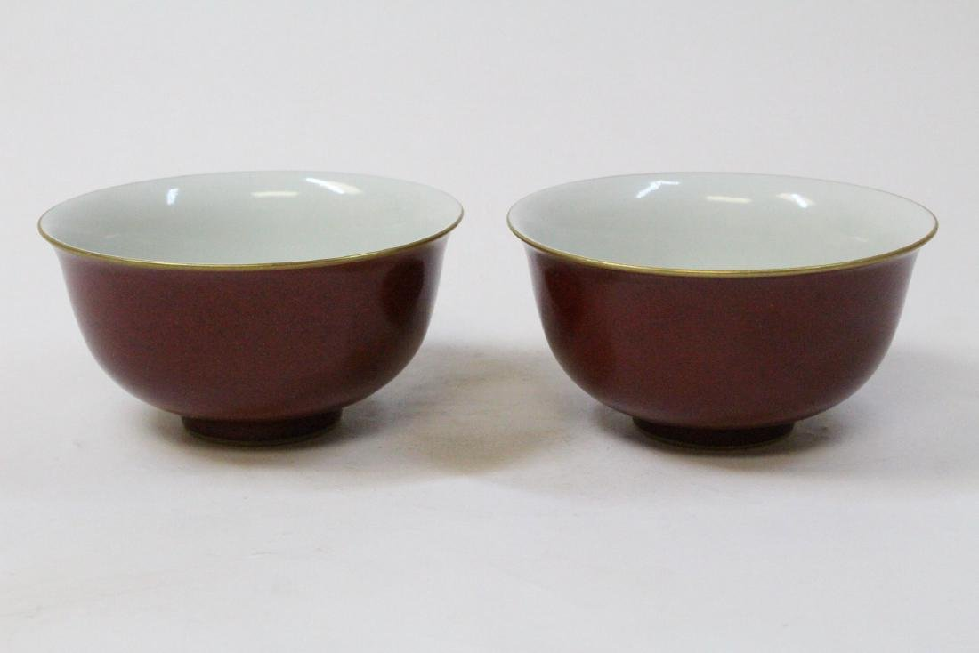 Pair Chinese red glazed porcelain bowl