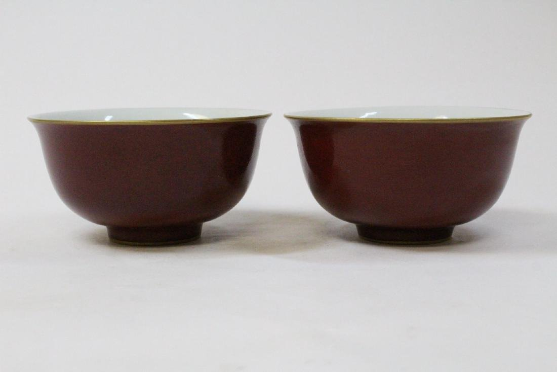 Pair Chinese red glazed porcelain bowl - 2