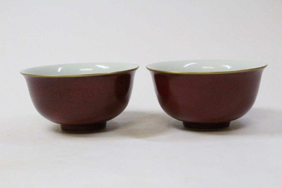 Pair Chinese red glazed porcelain bowl - 3