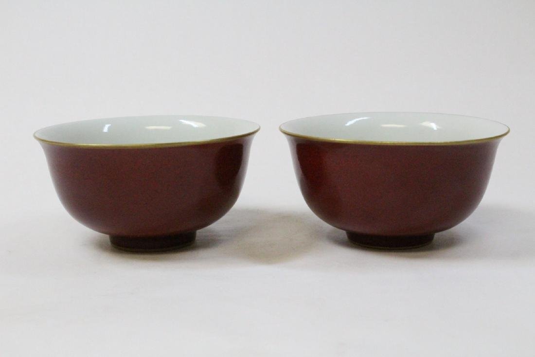 Pair Chinese red glazed porcelain bowl - 4