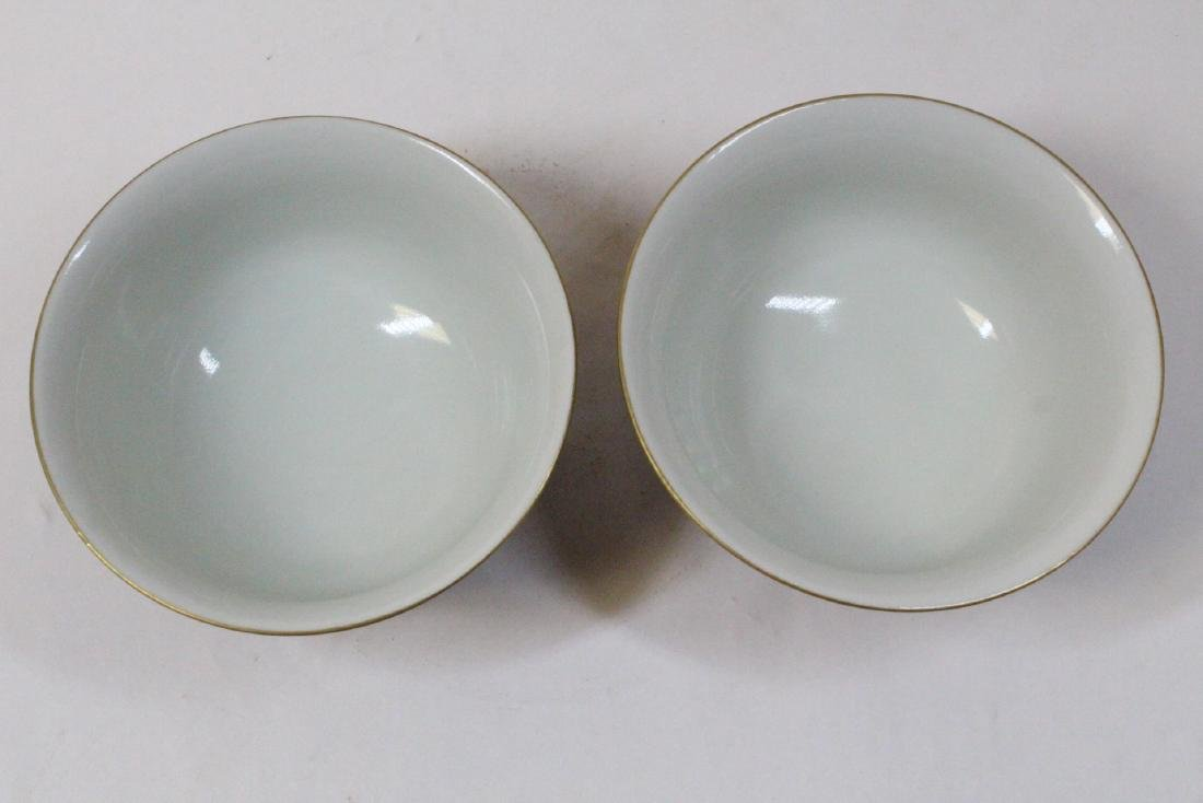 Pair Chinese red glazed porcelain bowl - 5